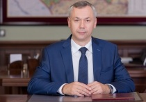 Планы на новый год раскрыл губернатор Новосибирской области