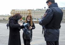 Глава Роспотребнадзора Анна Попова на заседании Координационного совета по борьбе с коронавирусом пожаловалась, что так называемые «контактные» лица перестали соблюдать карантин