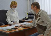 В рассказовском центре занятости уделяют особое внимание психологической поддержке граждан