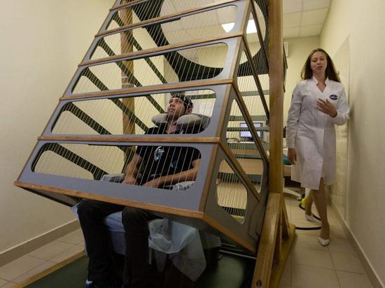 Получены первые результаты эксперимента с ослаблением магнитного поля вокруг человека