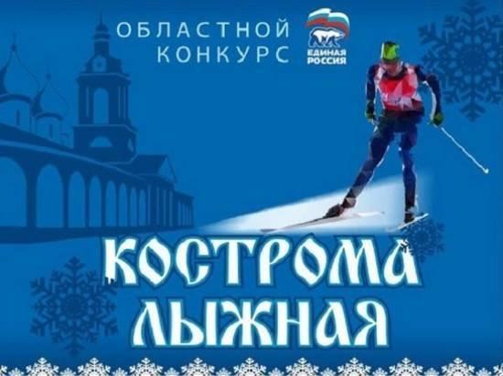 Новый спортивный сезон «Кострома лыжная» начнет с чествования героев сезона прошлого