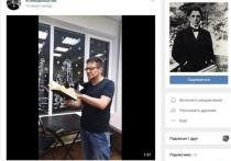 Псковская библиотека организовала литературный флешмоб