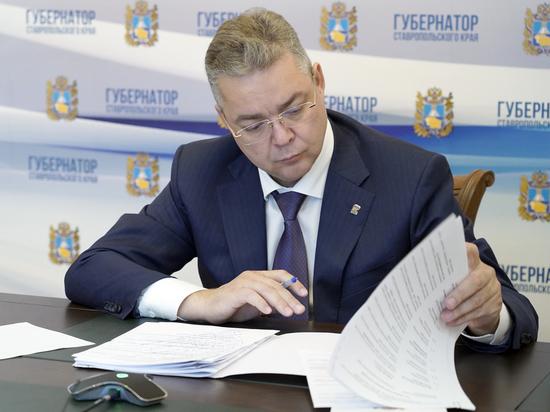 Губернатор выступил против кратного роста налогов на Ставрополье