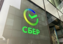 Сбербанк вывел вклад «Дополнительный процент» в онлайн