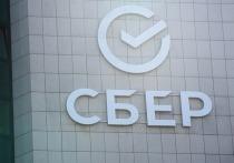 Сбербанк снизил требование по минимальному стажу для оформления ипотеки до 3 месяцев