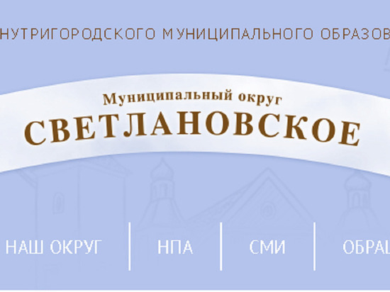 От коронавируса умер замглавы МО «Светлановское» Сергей Хомко
