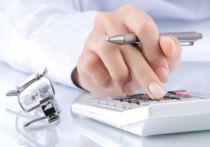 Сэкономить на налогах