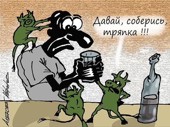 COVID-19 дал пьянству бой
