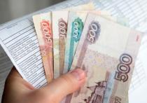 """С 1 января россиянам могут """"скопом"""" начислить штраф за неуплату жилищно-коммунальных услуг за весь 2020 год"""