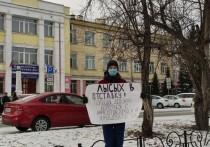 В Абакане прошли одиночные пикеты против начальника управления наркоконтроля