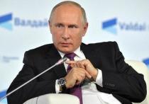 Прямая линия Путина: как задать вопрос главе государства