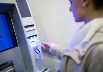 Новые правила обращения денег вступят в силу после Нового года