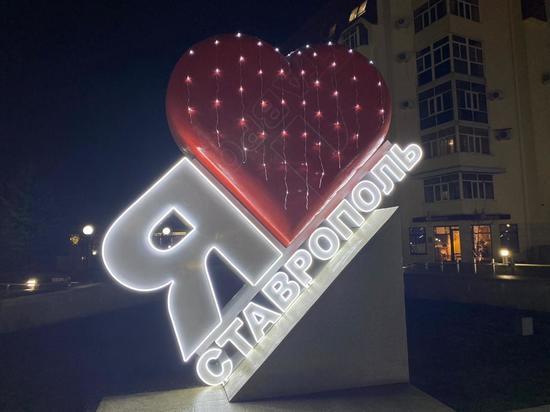 Ставрополь вошел в топ-5 Городов России