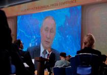 В четверг, 17 декабря 2020 года президент России Владимир Путин провел большую пресс-конференцию