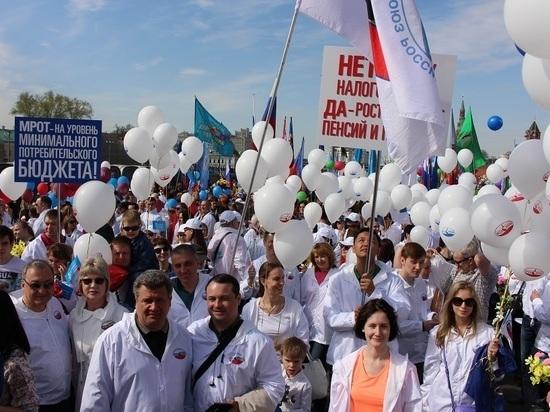 Нефтегазстройпрофсоюз России в этом году отмечает 30-летие