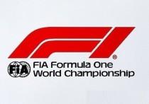 FIA утвердила календарь чемпионата