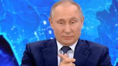 """Президент Путин причислил Россию к """"белым и пушистым"""""""