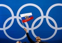 Российские спортсмены на два года лишились флага страны на соревнованиях