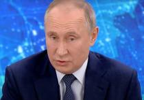Глава минздрава Мурманской области Дмитрий Панычев заявил РЕН ТВ, что пожаловавшаяся Путину санитарка из ЦРБ в городе Кола является на самом деле уборщицей, и получает зарплату в 116 тысяч рублей