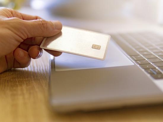 Механизм передачи финансовых данных в ФНС заработает в начале января