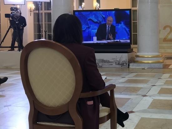 Коронавирус, цены и дети: как прошла пресс-конференция Путина
