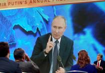 «Любовь, но это не секрет», - так ответил президент Владимир Путин на вопрос о рецепте семейного счастья