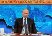 За пресс-конференцией президента Владимира Путина следили не только в России, но и на Западе