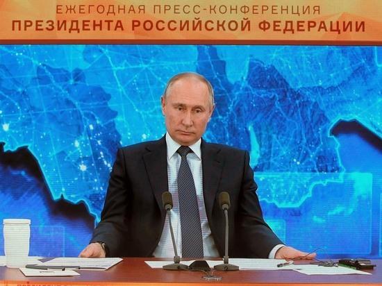 Как в США и Европе увидели пресс-конференцию президента России
