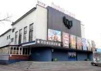 В Иванове для кинотеатра «Лодзь» арендная плата снижена в три раза