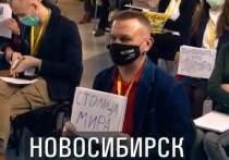 В четверг, 17 декабря, в России состоялась традиционная ежегодная пресс-конференция президента России Владимира Путина