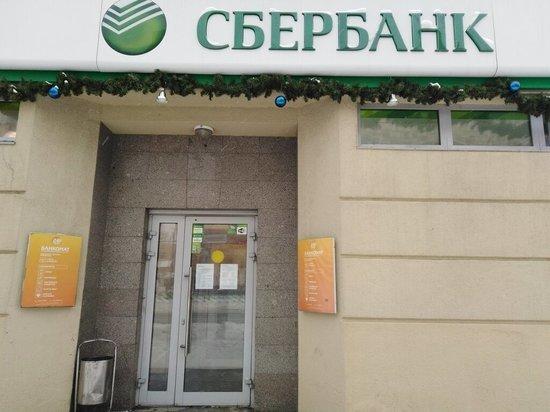 Пожилые жители Карелии смогут посещать банк чаще