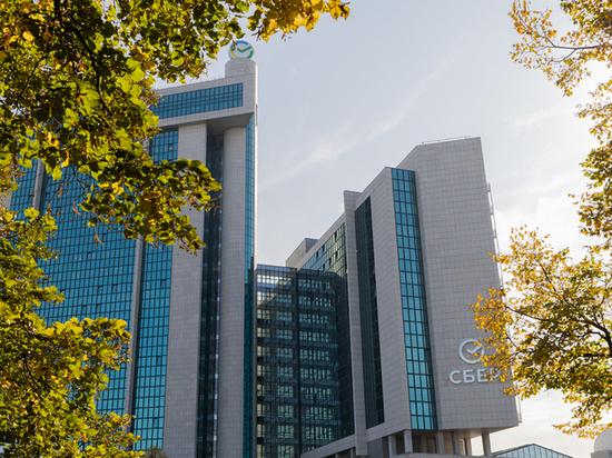 Банк получил 7 наград премии RETAIL FINANCE AWARDS 2020