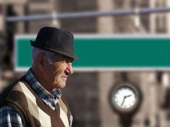 Пенсии в Германии в мировом аспекте