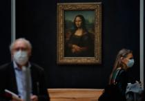 Лувр продал свидание с