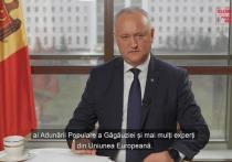 Игорь Додон: Пакет законов по Гагаузии - старое обязательство властей