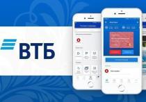 ВТБ Бизнес Lite стал доступен в магазине приложений AppGallery