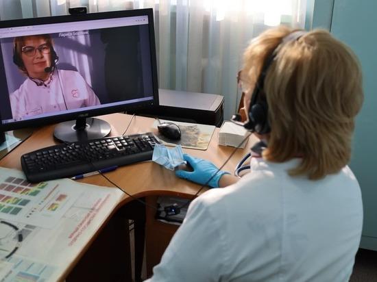 Без очередей и нервов: как попасть на прием к врачу в режиме онлайн