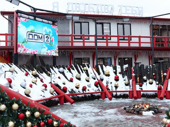 ТНТ объявил о закрытии шоу «Дом-2» перед Новым годом
