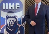 Суровый медведь с клюшкой стал официальным логотипом МЧМ-2023 в Новосибирске