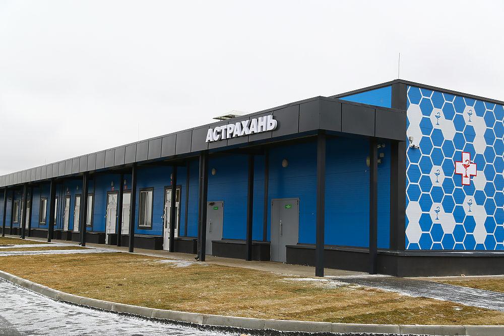 В Астрахани открылся новый госпиталь: кадры приема первых пациентов