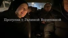 Прогулка с Галиной Волчек: Гармаш снял фильм о легендарном режиссере