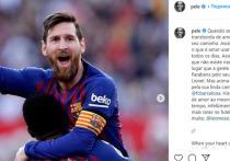 Пеле поздравил Месси с повторением его рекорда