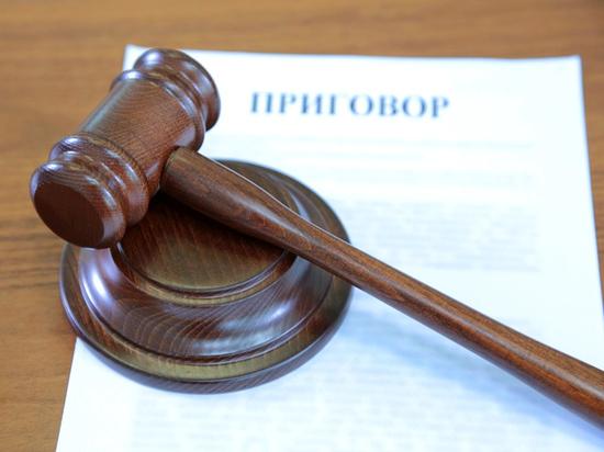 У бизнесмена из Новосибирска вымогали миллион рублей