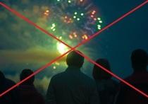 В Ингушетии перенесли зимние каникулы и запретили массовый Новый год