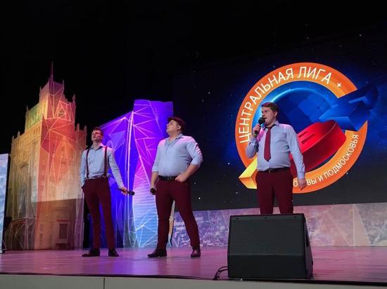 Команда КВН из ДНР отправится на фестиваль в Сочи