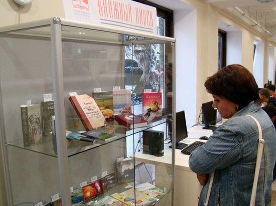 В костромской библиотеке №6 открылся «Книжный киоск»