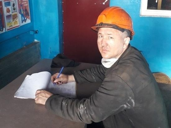 «Расти над собой всегда интересно»: машинист котельной СХТ в Чите