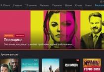 Wink и «ЭВЕРЕСТ» запускают умную рекламу и бесплатное кино для зрителей