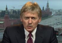 Кремль отреагировал на слухи о связях Нарышкина с азербайджанцами
