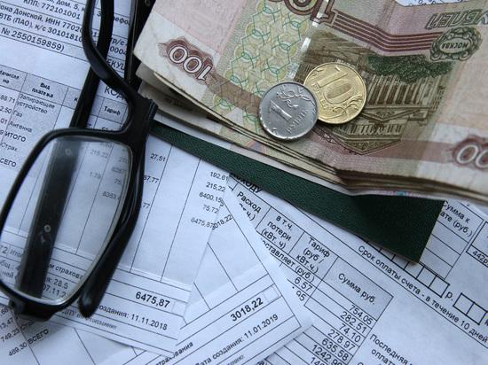 Москвичей предупредили о поддельных платежках ЖКХ